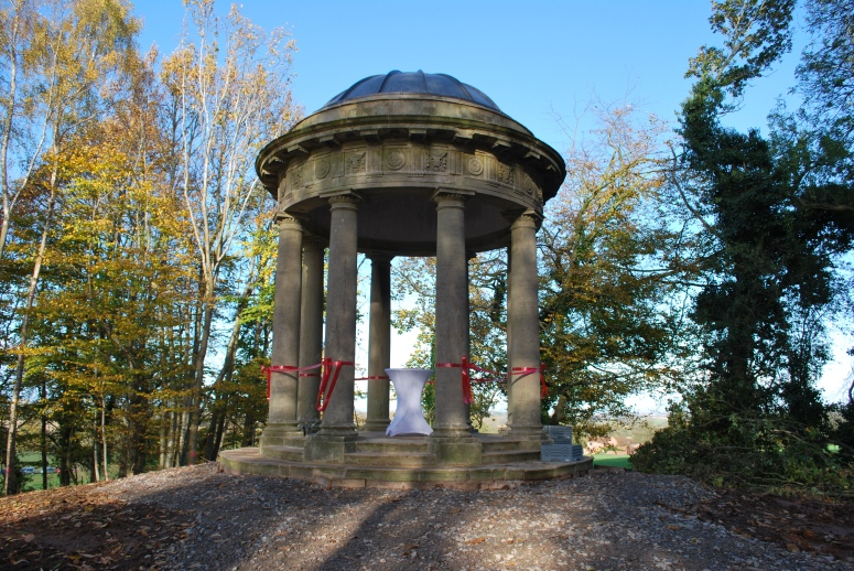 Halswell Rotunda